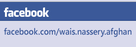Follow Wais Nassery on Facebook...